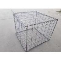 Buy cheap Collapsible Sand Earth Filled Defence barriers Wall With Non - Woven Polypropylene from wholesalers