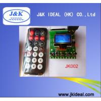 Buy cheap JK002 Recorder USB SD sound module from wholesalers