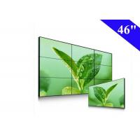 Buy cheap 46 inch video wall with 5.3mm bezel screen lcd video wall for advertising from wholesalers