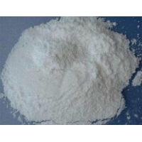 Buy cheap High Purity 99.8% Food Grade Silicon Dioxide White Powder CAS 14808-60-7 from wholesalers