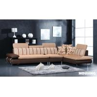 Buy cheap Other Popular Building Materials - sofa for living room from wholesalers