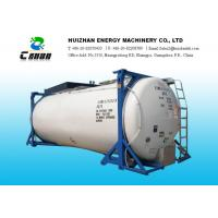 Buy cheap UN No. 1969 Propane R290 Refrigerant Iso Tank For Eco friendly Gas Absorption Refrigerator from wholesalers
