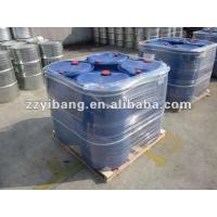 Buy cheap Ethyl lactate 98% (food addtives) from wholesalers