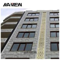 Buy cheap Laser Cut Aluminum Exterior Wall Decorative Panel Decoration Perforated Wall Panel Metal Decorative Wall Art Panel from wholesalers