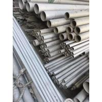China Monel 400 Stainless Steel Round Tube , Stainless Seamless Pipe 6m Length on sale