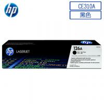 HP CE310A Black Toner Cartridge with Original Quality