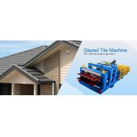 Buy cheap double metal roof machines from wholesalers