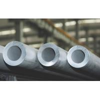 Buy cheap Good Corrosion Resistance Incoloy 825 Tube UNS N08825 / 2.4858 Seamless Pipe ASTM B423 For Heat Exchanger from wholesalers