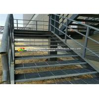 Buy cheap Water / Power Plant Steel Stair Treads Grating Hot Dipped Galvanized from wholesalers