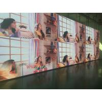Buy cheap P4.81 Indoor LED Video Wall Full Color portable led curtain video wall for electronic advertising from wholesalers