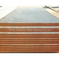 Buy cheap ASTM A240, JIS G4350 316H Stainless Steel sheet thickness 0.3mm-100mm from wholesalers