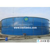 Wholesale Glass-Fused-To-Steel Has Become The Premium Water And Liquid Storage Solution from china suppliers