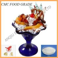 Buy cheap ANQIU EAGLE  Food Grade CMC from wholesalers