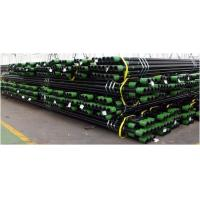 Buy cheap API 5CT ERW / Seamless Oil Casing Tube, Steel Seamless Pipes from wholesalers