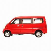 Buy cheap Vehicle with Military Quality from wholesalers