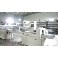 Wholesale Disposable Plastic Cup Packing Machine, Automatic Counting Cup Packaging Machine from china suppliers