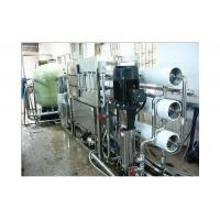 China Food level Water Treatment Equipment RO System Automatic Water Treatment Plant on sale