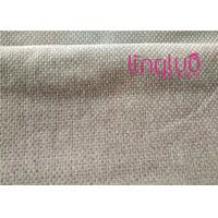 Buy cheap Rainbow Hemp Linen Fabric Wholesale Suppliers Polyester Linen Fabric from wholesalers