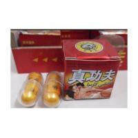 Pure Biological Medicine Male Growth Pills Zheng Gong Fu Fruit Plant Extracts Manufactures