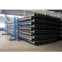 Buy cheap BG Bearing Seamless Steel Pipes Gcr15 / 100Cr6 / SAE 52100 / SS2258 from wholesalers