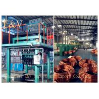 Buy cheap 2000 ton upward Copper Continuous Casting Machine / copper wire manufacturing machine from wholesalers