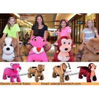 China Happy Stuffed Toy Animal Ride Electric Self Balancing Scooter Power Wheels Toys at Mall on sale