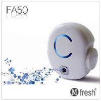 Wholesale Home Ozone Air Sterilizer Fa50 for Small Room from china suppliers
