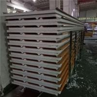 Buy cheap 1050-50-426mm eps sandwich roof panel with 12kg for fast assembly buildings from wholesalers