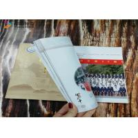 Buy cheap Full Color Offset Printing Personal Book Printing Offset Press Foil Gold Books YH7 from wholesalers