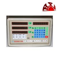 Buy cheap high precision but good price digital readout DRO system manufacturer from wholesalers