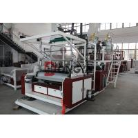 Wholesale Single Layer Cast Film Extrusion Machine For Packing 300 - 600 mm Width from china suppliers