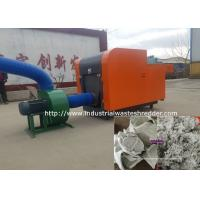 Buy cheap Durable Non Woven Fabric Cutting Machine Defective Nonwoven Cloth Leftover Crushing from wholesalers