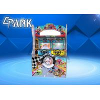 Buy cheap Baby Speed Up A car racing game machine video game kiddie ride on from wholesalers