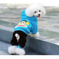 Buy cheap Protective Bichon Frise Dog Hooded Sweatshirts clothes xxx small , Paul Frank pattern from wholesalers