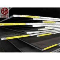 Buy cheap Sell ASTM A572 Grade 50|A572 Gr 60|A572 Gr 65|A709 Gr 50|A633D|steel plate/coils from wholesalers