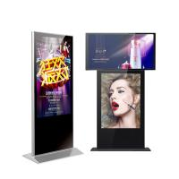 Buy cheap Console Type Vertical Dual Screen Kiosk Android System For Advertising from wholesalers