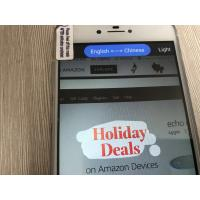 Buy cheap Portable Voice Translation Learning Machine Simultaneous Offline V100 from wholesalers