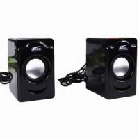 Buy cheap Multimedia Speaker System, USB Charging Cable, Audio Cable, 250W RMS Power from wholesalers