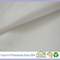 Wholesale PP nonwoven fabric dotted anti slip fabric from china suppliers