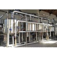 Buy cheap ZYBREW Turnkey Craft Brewery from wholesalers