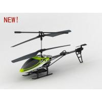 Buy cheap 3ch Rc Plane from wholesalers