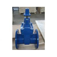 Wholesale Cast Iron Valve from china suppliers