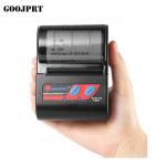 Buy cheap 58 mm mobile printer bluetooth mini bluetooth printer 58mm bluetooth printer from wholesalers