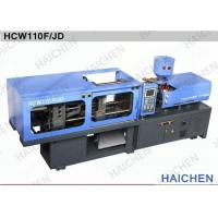 Buy cheap Servo Energy Saving Injection Moulding Machine With High Speed For Home Plastic product