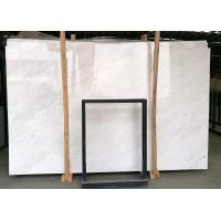 Buy cheap Orient white marble natural stone slab for project stone veneer . from wholesalers