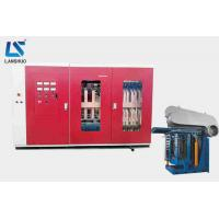 Buy cheap Large 1400KW Steel Shell Induction Melting Furnace For Melting Gold Silver Aluminum from wholesalers