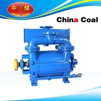 Buy cheap 2BE water ring vacuum pump from wholesalers