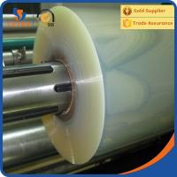 Buy cheap Good Quality Self Adhesive Transparent Plastic PET Mylar Film from wholesalers