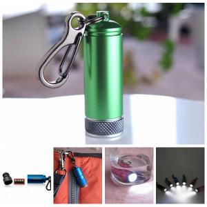 Wholesale super bright aluminum keychain mini flashlight from china suppliers