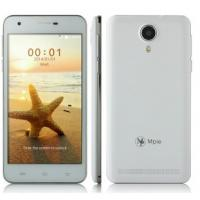 Buy cheap 5 Inch low price china mobile phone,MTK6582 Quad Core from wholesalers